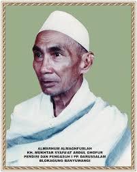 Biografi singkat KH. Mukhtar Syafa'at Blogagung Banyuwangi