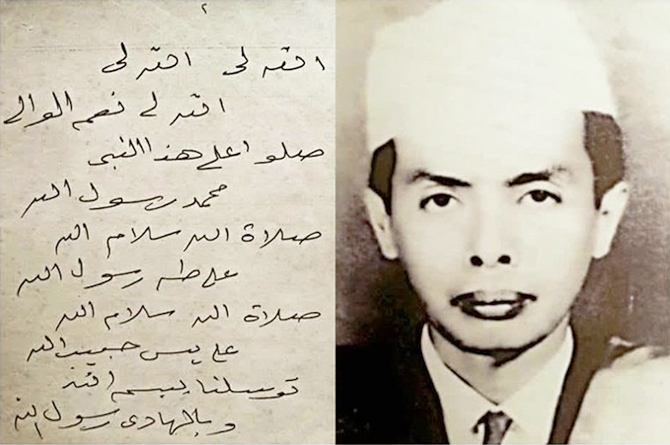 Biografi KH. Ali Manshur, Pencipta Sholawat Badar